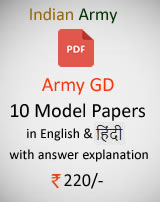 online gs question answer in hindi