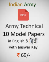 Indian army Technical 10 model papers in Hindi/English
