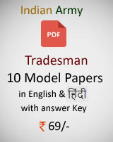 Indian army Tradesman 10 model papers in Hindi/English