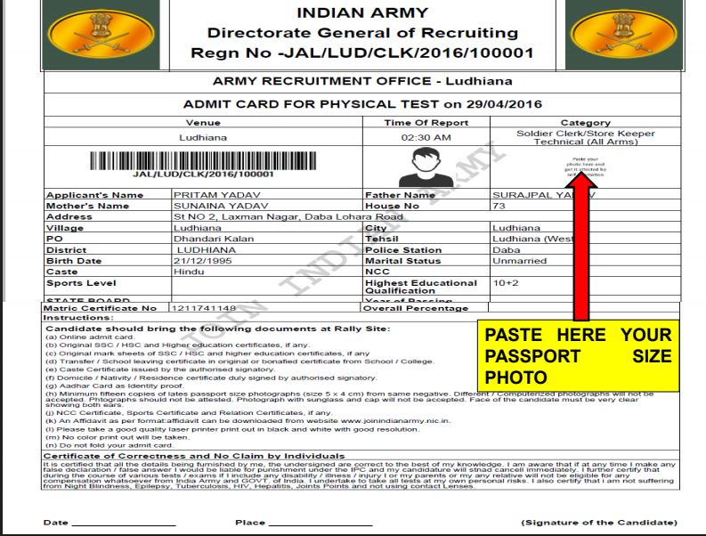 Join Indian Army Admit Card 2019-2020 | Download Admit Card For