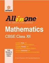 Books For CBSE 12th Physics, Chemistry, Maths, Biology