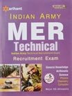 Indian Army MER Soldier Technical Recruitment Exam
