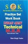 Indian Army MER Technical Paper Set English Medium