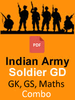 Indian Army Soldier GD books combo