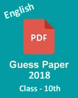 CBSE 10th English guess paper 2018