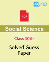 CBSE class 10th guess paper 2019 Social science