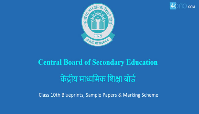 CBSE Class 10th Blueprint 2019-2020 - All Subjects Marking