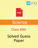 CBSE class 10th Science guess paper 2019