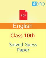 CBSE class 10 English guess paper 2019
