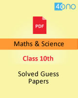 CBSE class 10 guess paper Maths And Science 2019