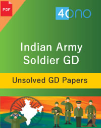 Indian Army Soldier GD Sample And Previous Year Papers PDF 2019