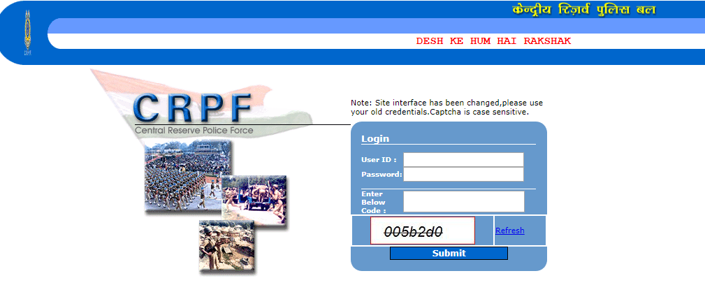 CRPF Pay & GPF - CRPF Home Pay Salary Slip Login Details