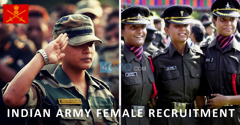Indian Army Female Recruitment (army female bharti)