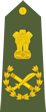 Indian army field marshal shoulder patch