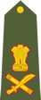 Indian army lieutenant general shoulder patch