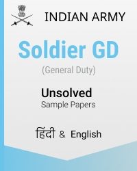 Indian army GD 10 unsolved Hindi/English papers