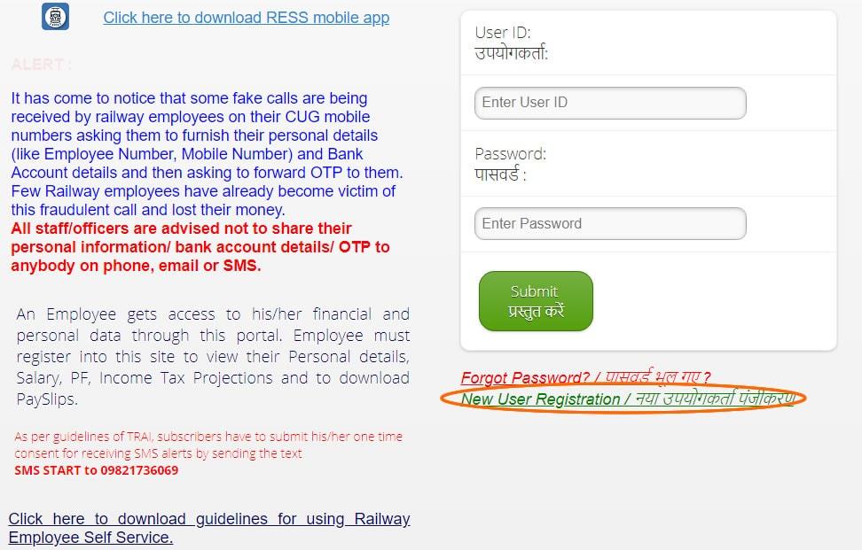 AIMS Portal Railway Employee Payslip @aims indianrailways gov in